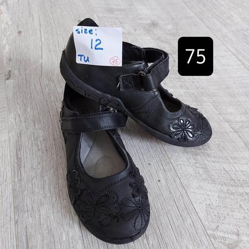 (#75) size 12 (TU)