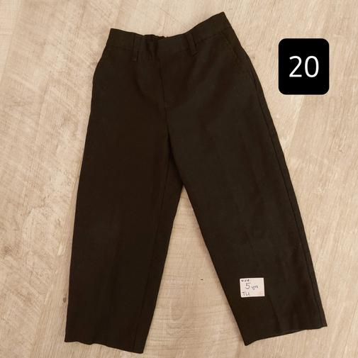 (#20) 5yrs (TU)