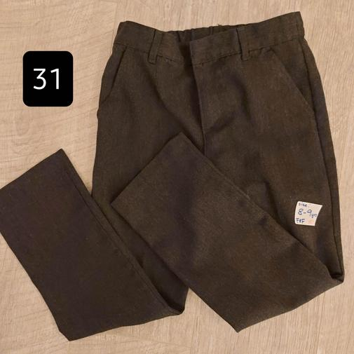 (#31) size 8-9 (F&F)