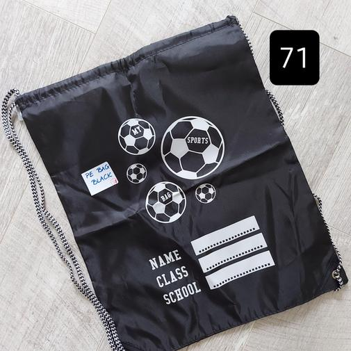 (#71) PE kit bag (black)