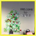 5L's Handy Christmas Tree