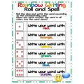 Rainbow roll a dice