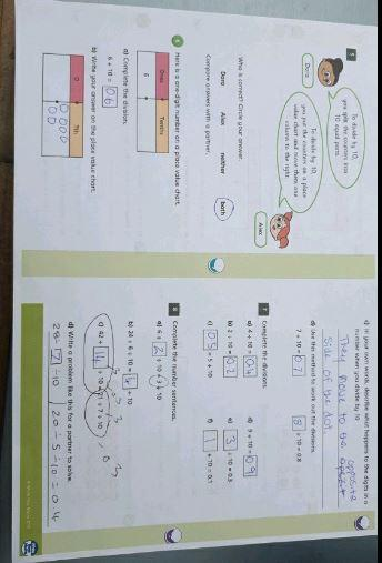 Y4 - Phoebe P for great maths work