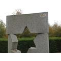 Hebrew language- 'Remember'