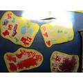 Stamping - Nursery