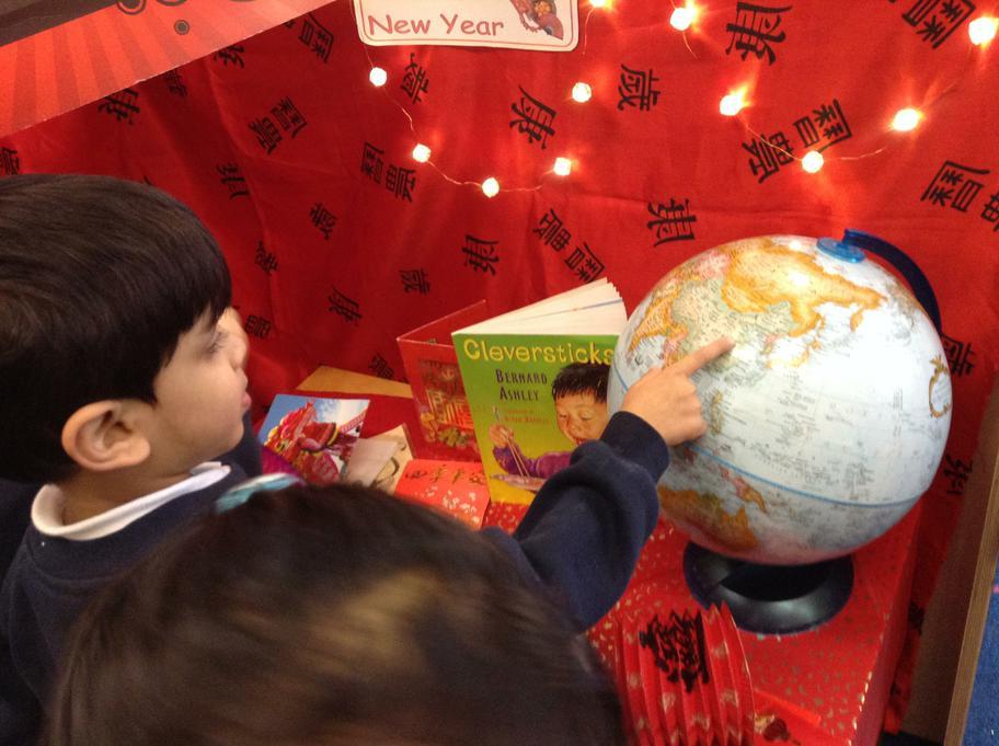 Abdur-Rahman found China on the globe