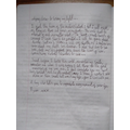 Frederyk's Frontline Letter Page 2