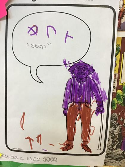 Well done Alice for a super speech bubble.