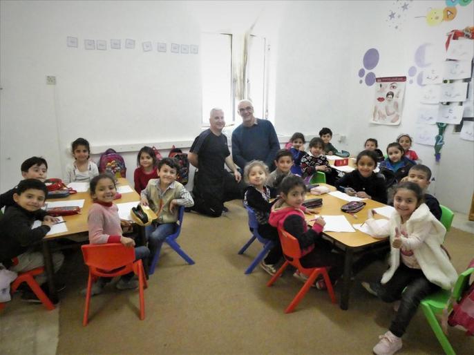 The children in Hope School