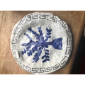 Isobel's Greek plate