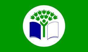 Eco-Schools Green Flag March 2013