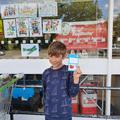 NE won a shopping voucher :)