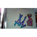 Graffitti art!