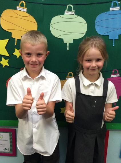 Class 6 - Max and Lacieleigh
