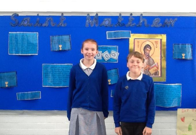 Saint Matthew House Captains