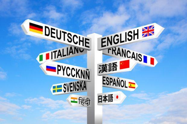 Where will languages take you?