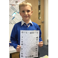 Outstanding WWI Poetry from this young man!