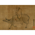 Chinese philosopher Laozi riding an ox