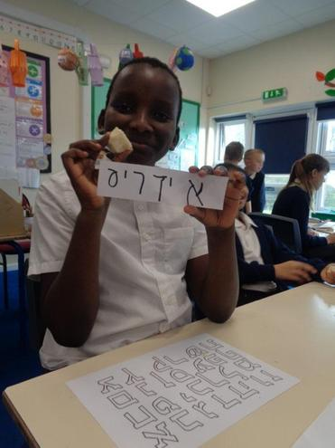 Writing our names in Hebrew