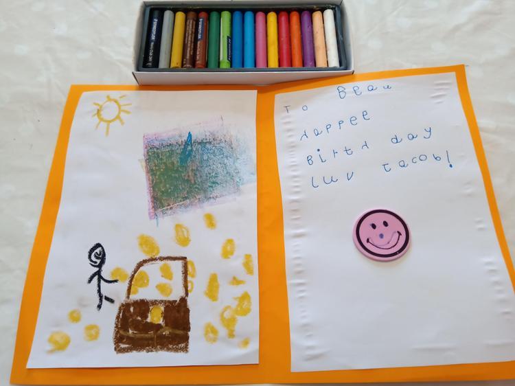 Jacob made Beau a Birthday card - how kind of you!