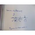 Namaste (welcome) written in Hindi!