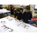 Calligraphy in Chinese Club