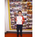Special Principal's award