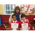 Principals special award
