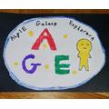 Alfie's space organisation logo