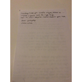 Ryan's letter