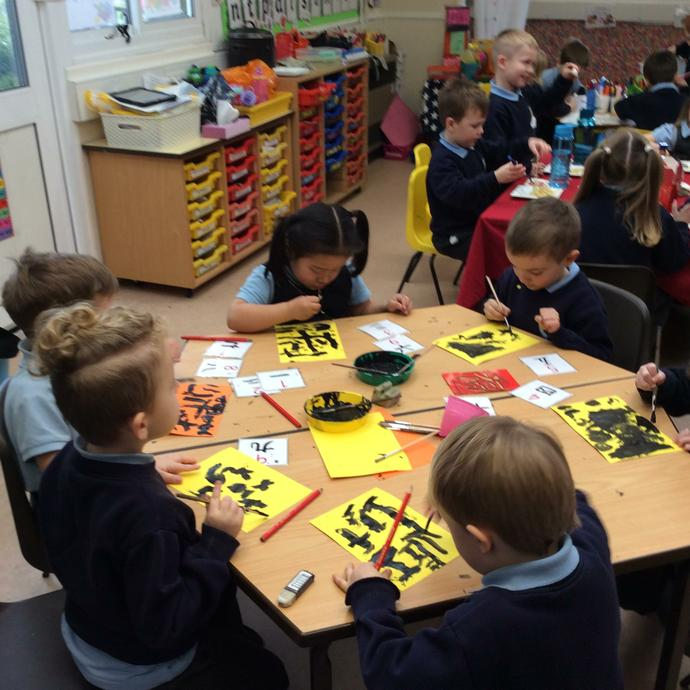 painting Chinese number characters