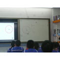 The first geometry lesson for Year 5 , circles