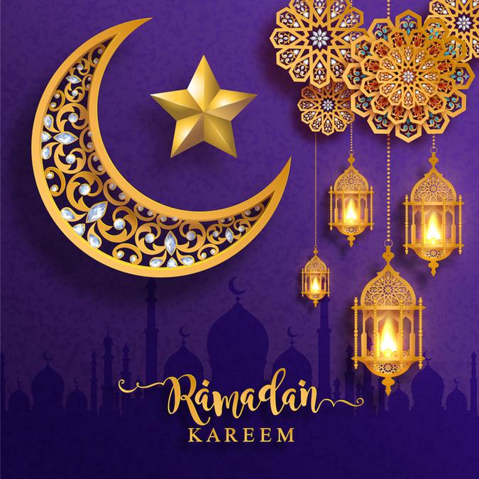 Ramadan Kareem 2021!