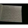 Jaxon B's handwriting.