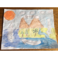 Ewan's marvellous water cycle poster