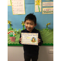 Jayden W in 2R - For being a great friend
