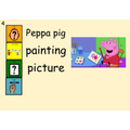 What is Peppa Pig painting?