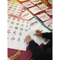 Parents could try writing their names in Chinese