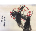 A very abstract painting of the Chinese plum tree!