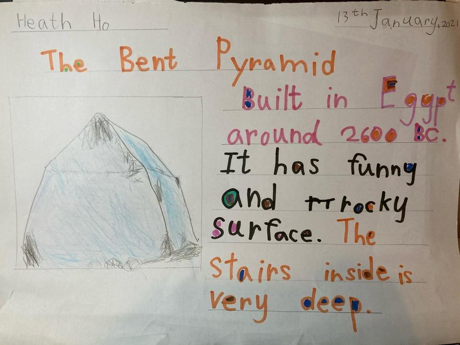 Heath has done some amazing writing about the Bent Pyramid in Egypt.
