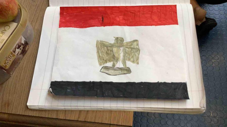Eve's Egyptian flag