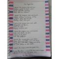 Katie has written an outstanding poem!