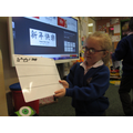 Keslie had a go at Chinese writing