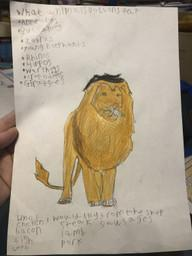 Spencer's Lion who came to tea