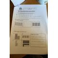 Leo maths challenge