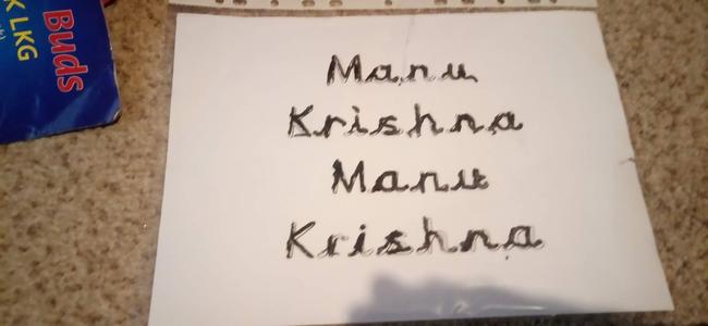 Manu Krishna has practised his name.