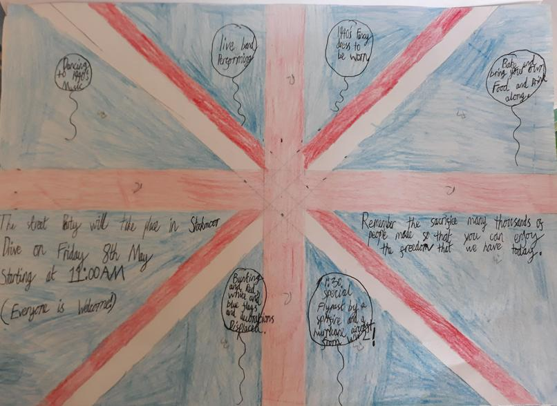James' VE Day Poster