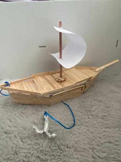 Aman's Ship