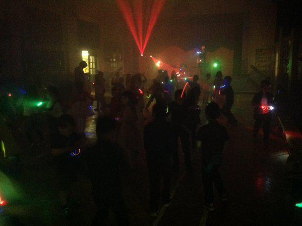 PTA School Disco