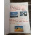 Quinn's Africa booklet 2